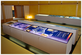 Discover History Zone