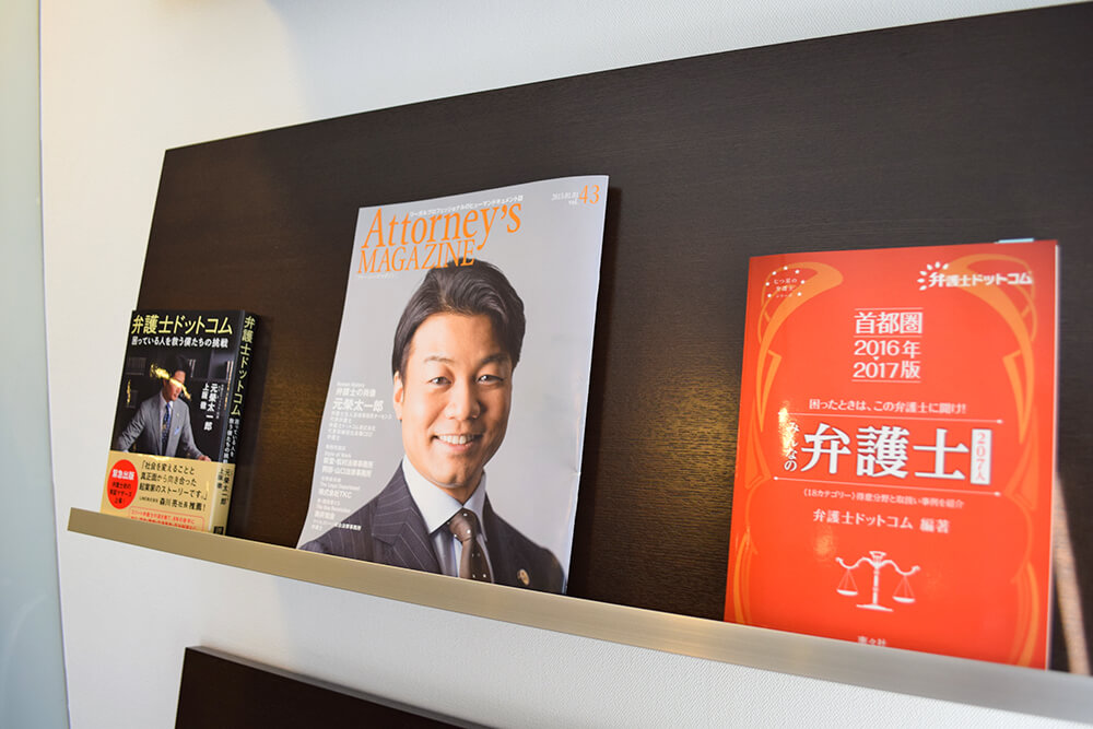 弁護士法人法律事務所オーセンス 森田雅也弁護士