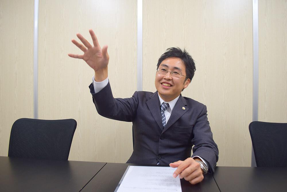 ガーディアン法律事務所 天井政彦護士