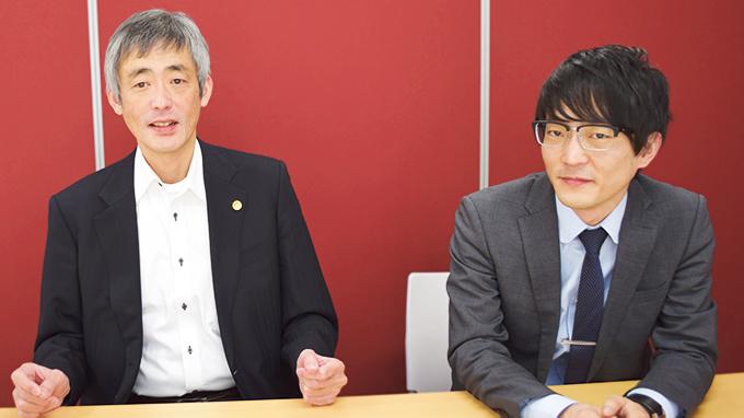 原田総合法律事務所_5