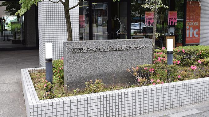 hatsukari-lawoffice_10