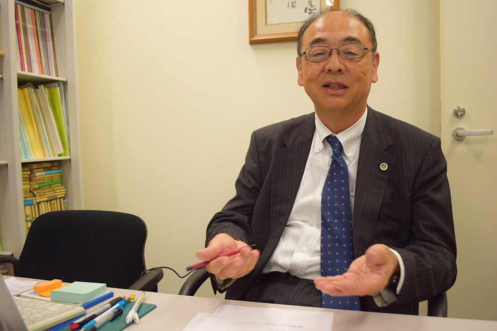 碑法律事務所 大野康博弁護士
