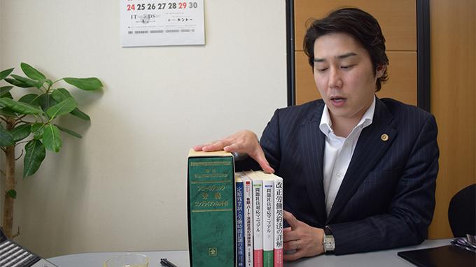 kawarabayashi-law.jp_4