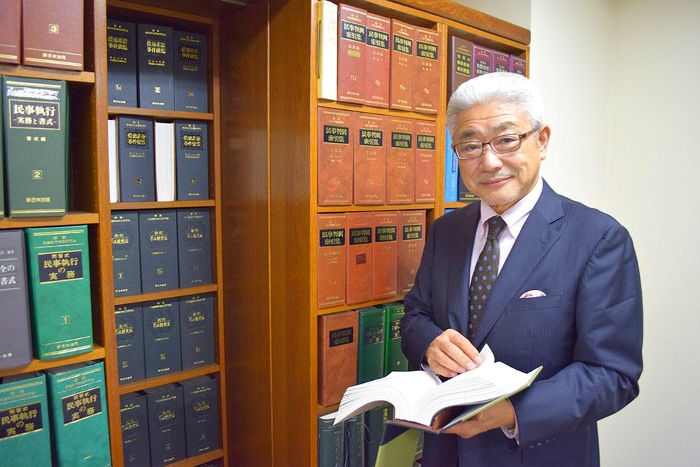 栄和法律事務所