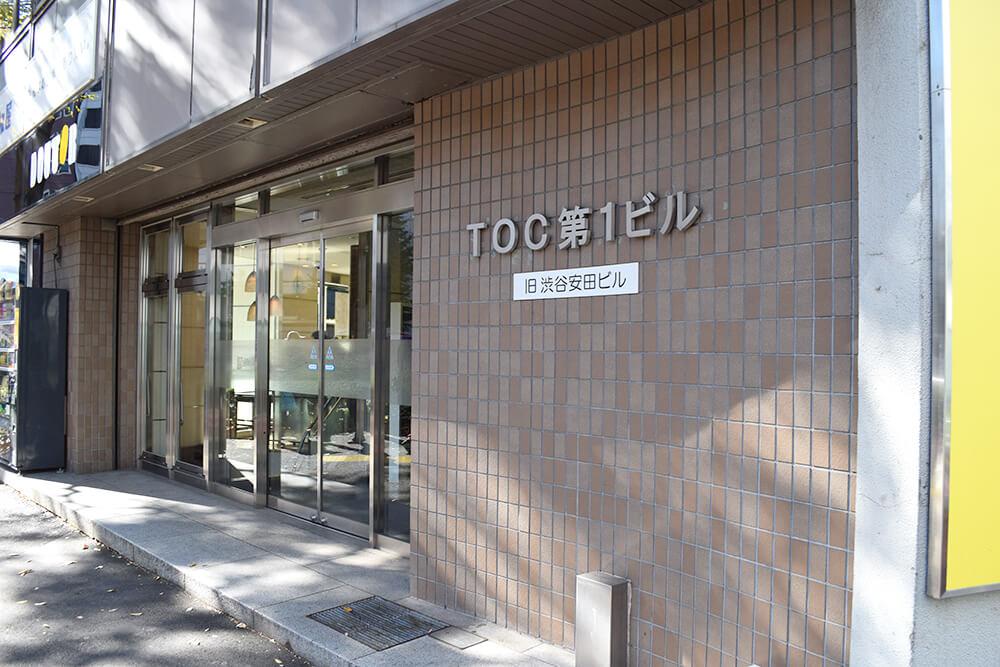 堀国際企業法務法律事務所 堀晴美 弁護士