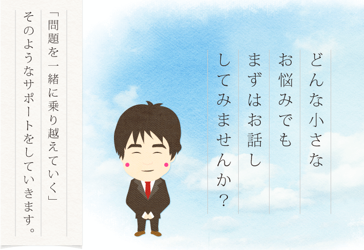 law-liberalarts.jp_1