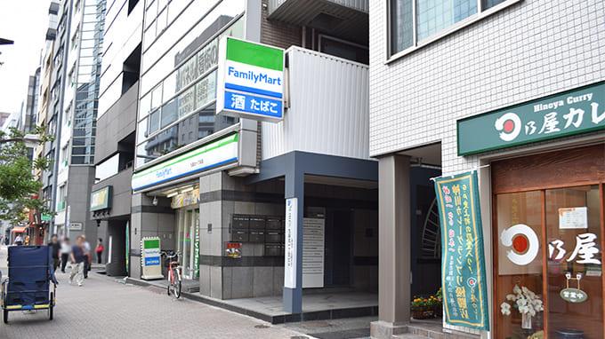 masumura-law_3
