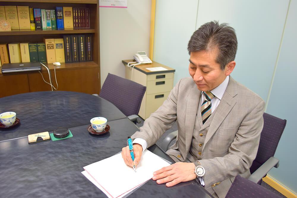 みなと協和法律事務所 寺尾幸治弁護士