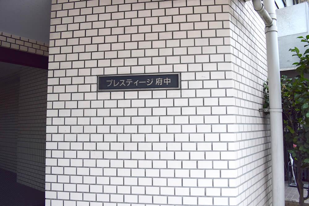 法律事務所スカイアーチ 山崎研 弁護士 6