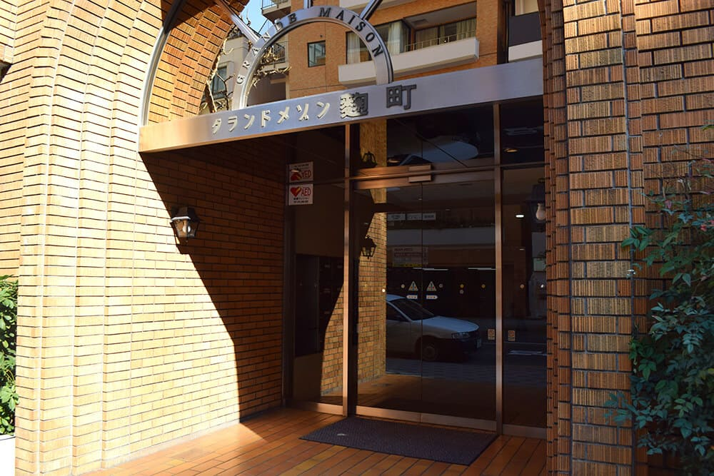 遠藤法律事務所 野澤吉太郎 弁護士