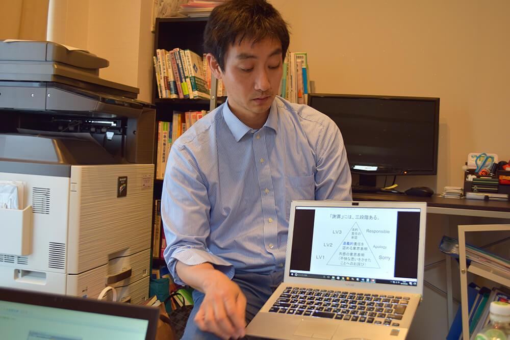 法律事務所おかげさま 外岡潤弁護士