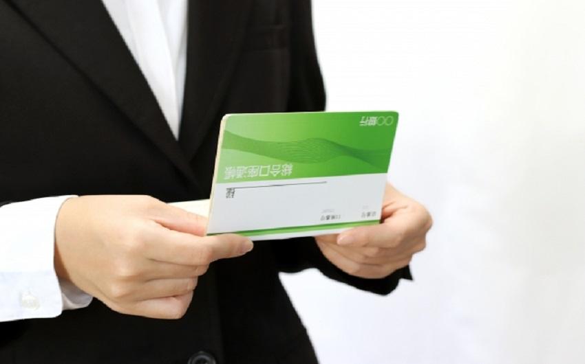 預貯金債権
