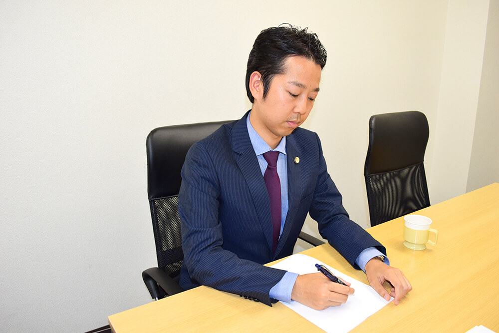 吉口総合法律事務所 吉口直希弁護士