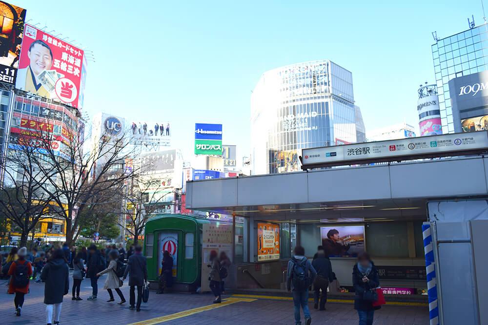東京渋谷法律事務所 日向一仁弁護士