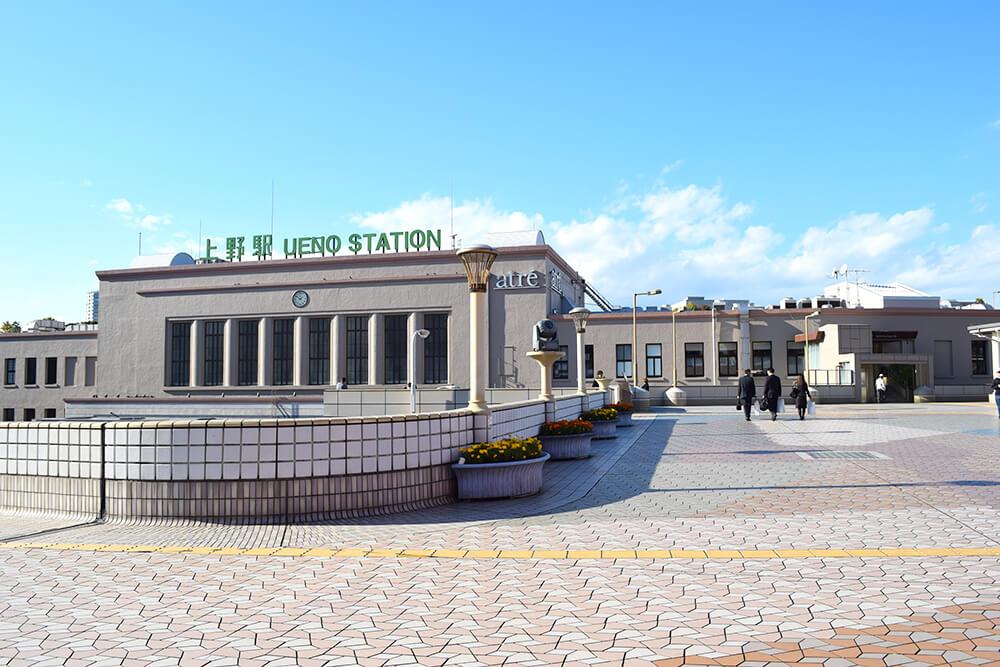 上野中央法律事務所 中尾信之 弁護士