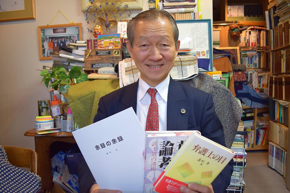 アーバントリー法律事務所 嘉村孝弁護士