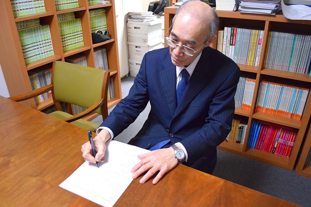 牛江法律事務所 牛江史彦弁護士