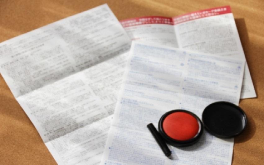 任意売却する際の委任状の書式と注意点のアイキャッチ