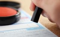 不動産の契約書と仲介手数料は事前にしっかり確認をの画像
