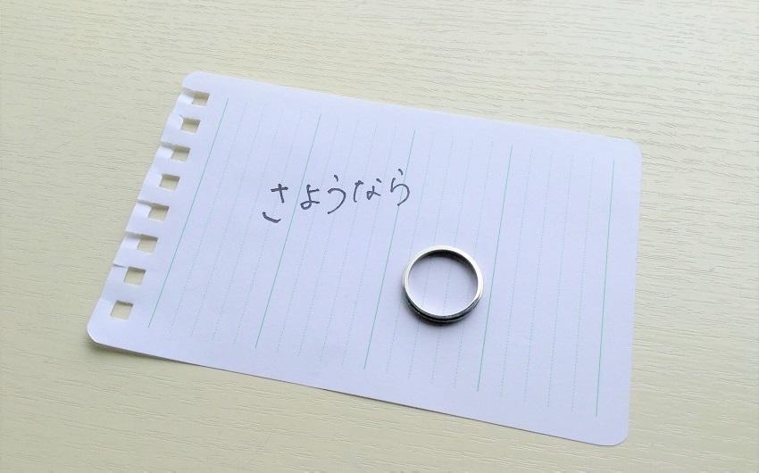 離婚前に家を出ると不利になる?の画像