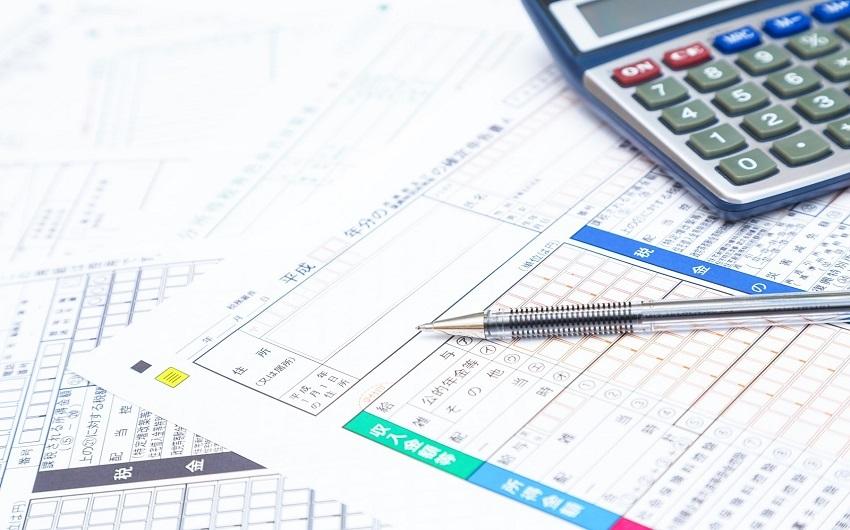 準確定申告の確定申告書と付表の書き方・雛形・サンプル集のアイキャッチ