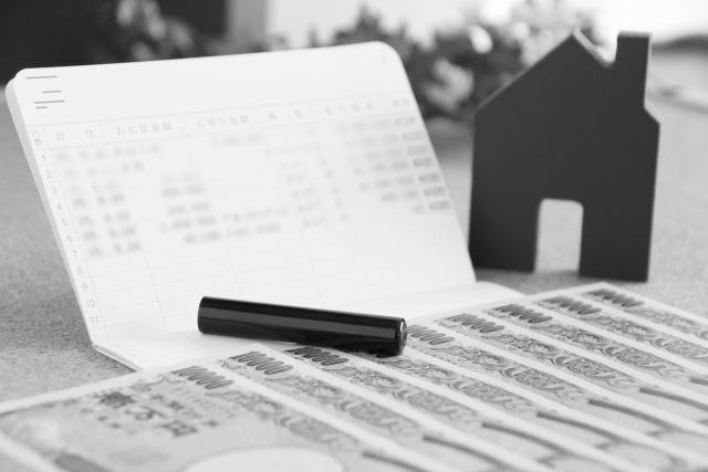 相続財産の調査とは、何をするのかのアイキャッチ
