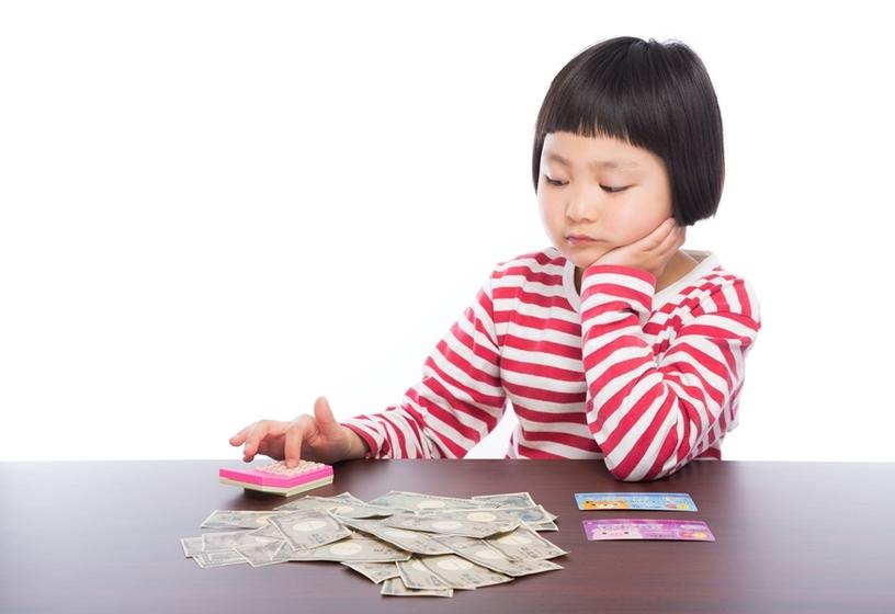 相続放棄後でも負債が残ってしまうケースとその対処法のアイキャッチ