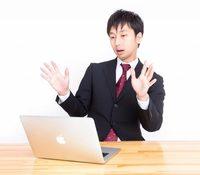 80%以上の日本人が加入している生命保険、何故お得なのでしょうか?の画像