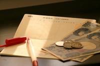 相続税・贈与税対策にチェックすべき5つの方法の画像