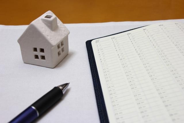 資産管理会社設立による相続税・所得税減税のメリット・デメリットのアイキャッチ