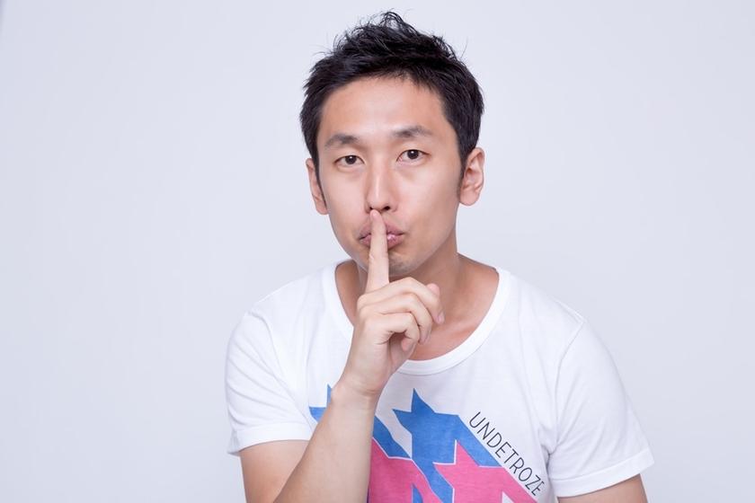【豆知識!】遺言書が無効でも、遺言書の内容を実現することができる?のアイキャッチ