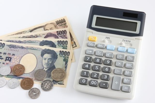 相続税と贈与税の違いをわかりやすく解説!のアイキャッチ
