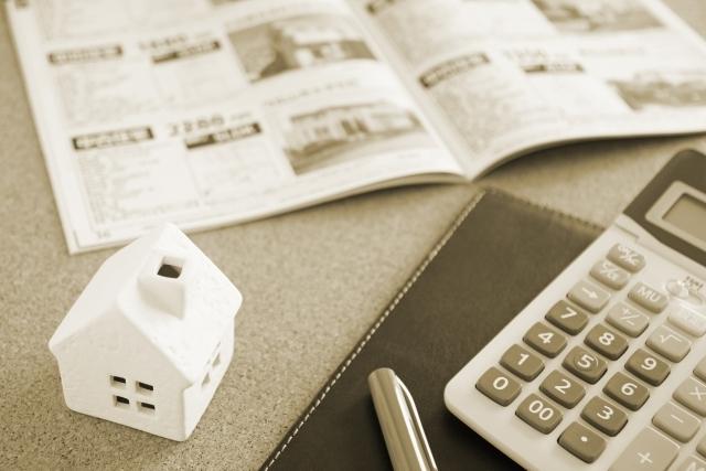 住宅ローンなど返済中の相続財産の分割ってどうなる?のアイキャッチ