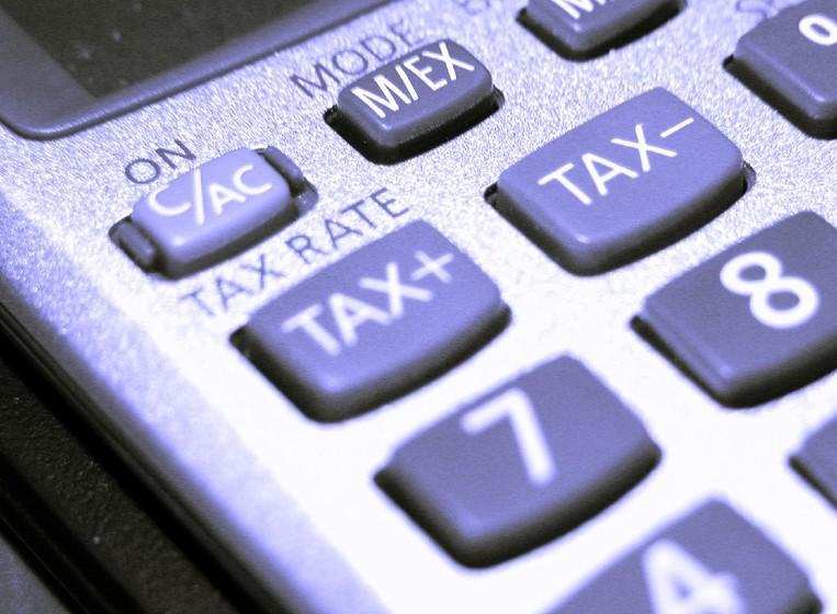 贈与税に時効がある?知らないと損をする贈与税のアイキャッチ