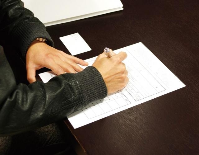 遺言書の検認後、家族が遺言書の内容に反対した場合どうなる?のアイキャッチ
