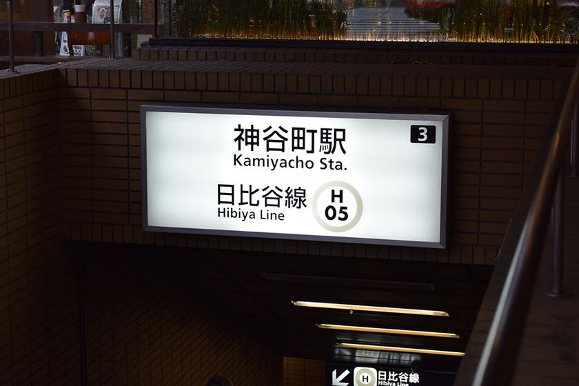 昭和48年から弁護士活動をしている神谷町の弁護士先生に会ってみたのアイキャッチ