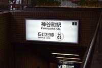 昭和48年から弁護士活動をしている神谷町の弁護士先生に会ってみたの画像