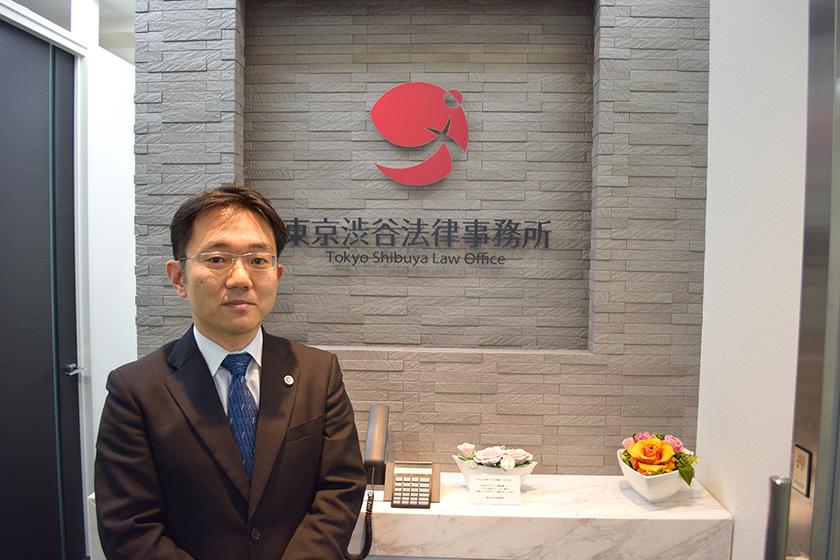 渋谷の弁護士事務所ながら、地方の相続案件の依頼も多い先生にインタビューのアイキャッチ