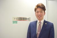 日本を代表する四大法律事務所にて経験を積んだ先生に相続において注意すべき点を聞いてみた。の画像