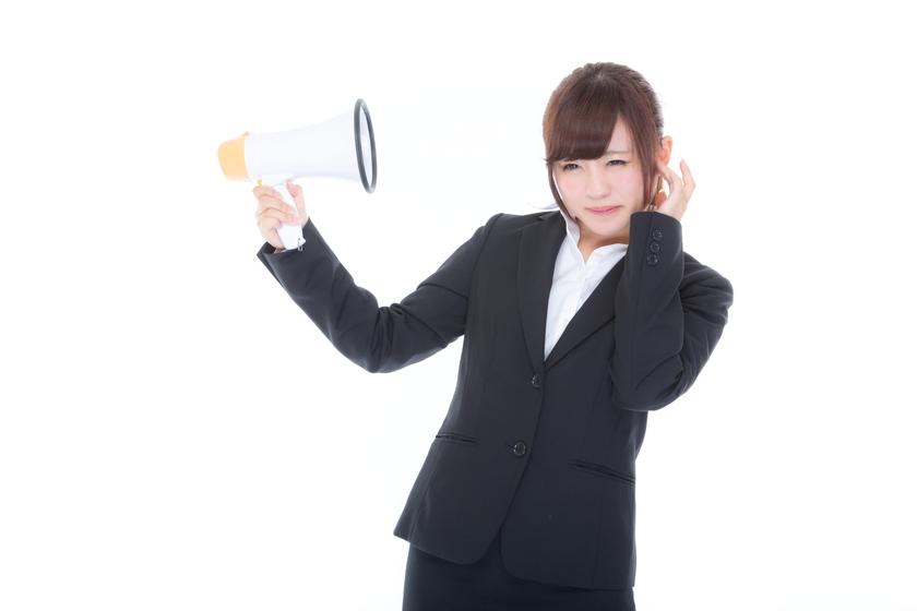 異臭・騒音などのよくある近隣トラブルと対処方法のアイキャッチ