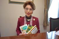 家族問題中心に本を多数執筆している女性弁護士先生に会いに行ってみたの画像