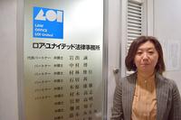 おひさま相続というサイトを自身でも立ち上げている女性弁護士先生に会いに行ってみたの画像