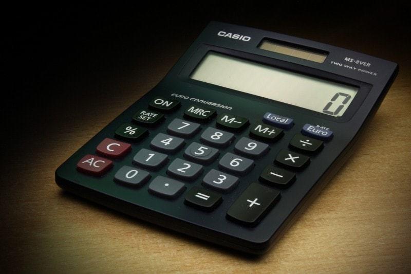 未払い残業代の計算方法。アナタの残業代を計算してみようの画像