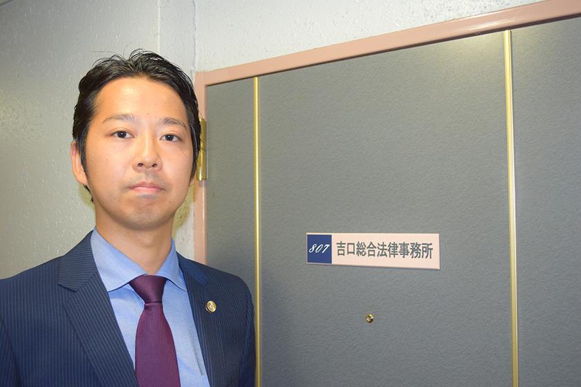 大学の講師もつとめる、相続問題に力を入れる中野の弁護士先生にインタビューのアイキャッチ