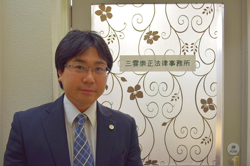 弁護士と行政書士の資格をもつ、地域に密着した高田馬場の弁護士に会いにいってみたのアイキャッチ