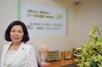 税理士、ファイナンシャルプランナーの資格を保有、西銀座の女性弁護士にインタビュー。の画像