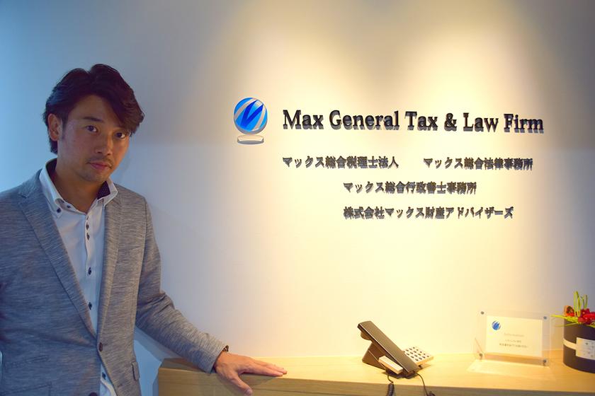 税理士10年の経験から弁護士に転身!異色の先生にインタビューのアイキャッチ