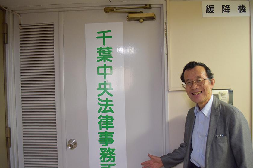 目立ちたがり屋で言いたいことは必ず言う千葉の弁護士先生にインタビューのアイキャッチ