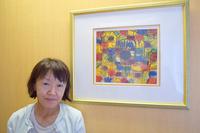 歌舞伎座が近い、頼りになれる東銀座の女性弁護士に会いにいってみた。の画像