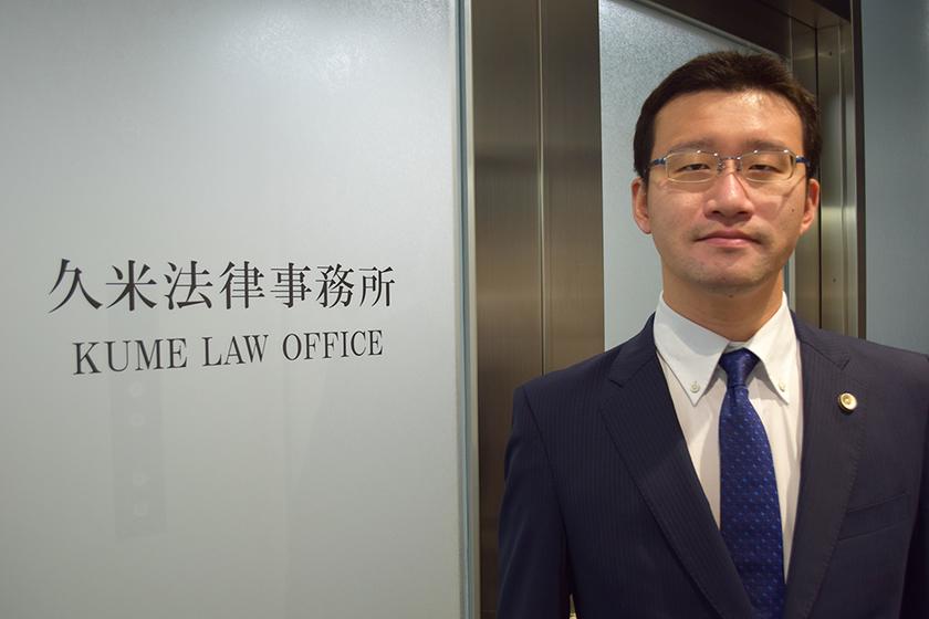不動産、相続問題に力をいれる、とても努力家な日本橋の弁護士先生にインタビュー。のアイキャッチ